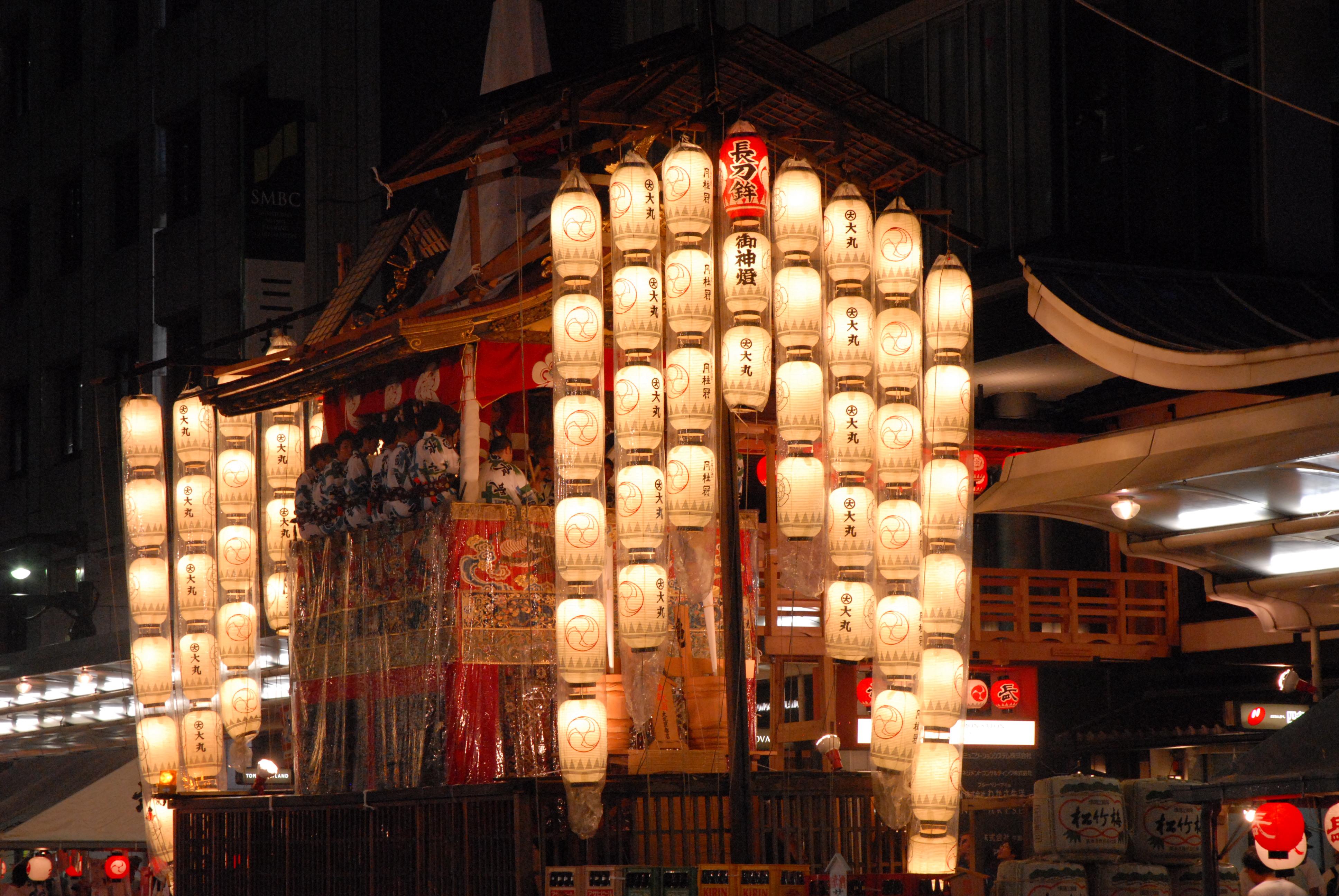 祇园祭 駒形提灯