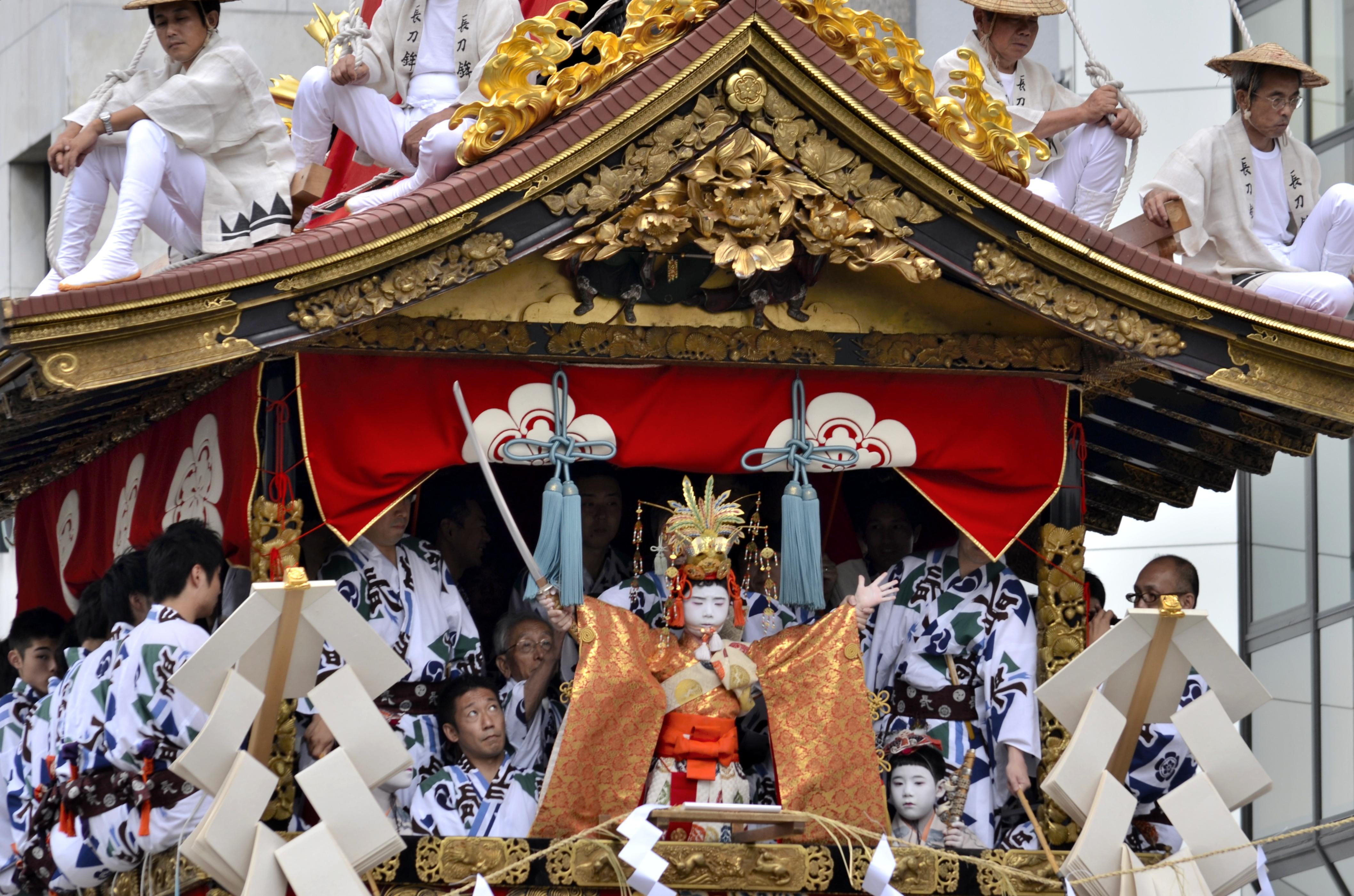 祇園祭 注連切り いよいよ山鉾巡行出発
