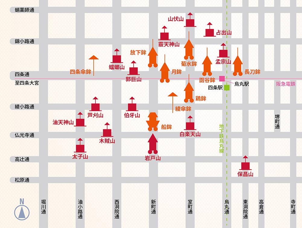 祇園祭 前祭山鉾マップ