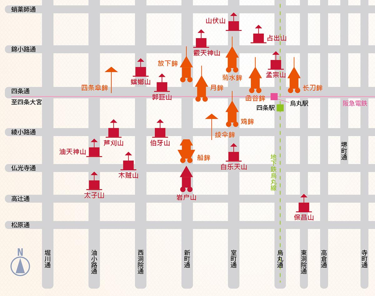 祇园祭 前祭 山鉾MAP