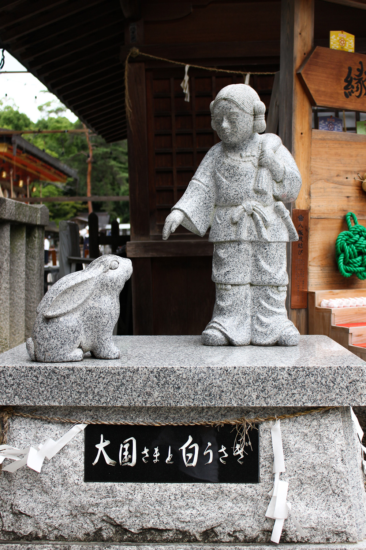 兔子的石像