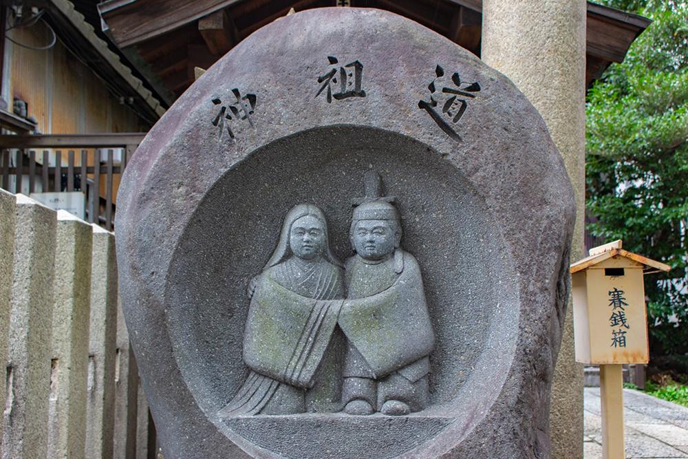 道祖神社2