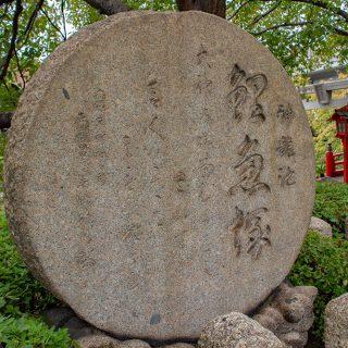 ご縁を結ぶ、京都旅 【京都駅周辺】3選