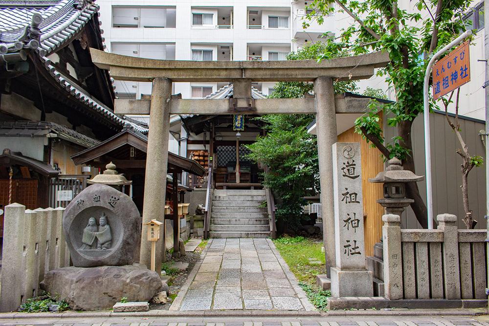 道祖神社1