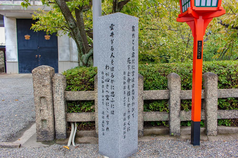 六孫王神社4